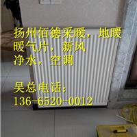 扬州卖家用暖气片的门店