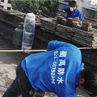 成都市地下室防水工程施工 承接各类防水防腐保温工程施工业务