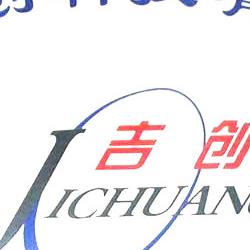 重庆吉创科技有限公司