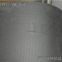 保温隔声楼面发泡橡胶板(发泡聚乙烯)