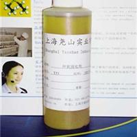 供应环氧树脂固化剂