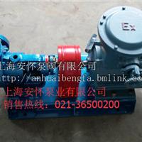 供应上海NYP型内环式高粘度转子泵