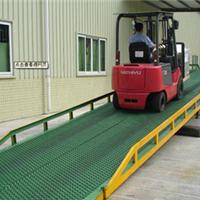 10吨10米移动式登车桥 叉车装车调节平台
