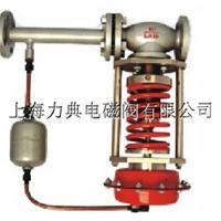 供应LDYP系列自力式压力调节阀 蒸汽减压阀