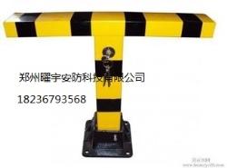 郑州曜宇安防科技有限公司