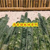 供应洪利玉器 竹节版画 汗蒸墙面装饰