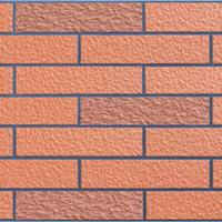 供应瓷砖漆新得丽