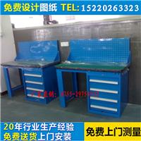 钳工检验工作台厂家|实验室不锈钢工作台