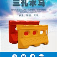 供应江西水马,江西塑料水马,江西水马厂家