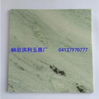 供应洪利玉器 翠玉板材 300*300mm台面板