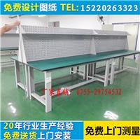车间工作台|复合板工作台|注塑机工作架厂家