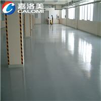 耐磨环氧树脂地坪漆防尘洁净厂房车间地板漆