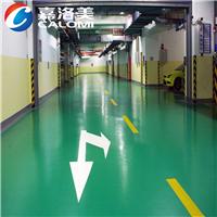 环氧树脂自流平地坪漆厂房车间专用地面漆