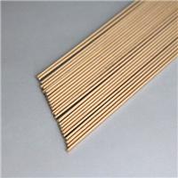 黄七星厂家HL104铜钎料焊条