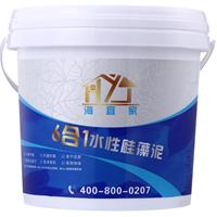 海宜家水性硅藻泥