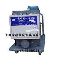 供应电动氮气增压系统