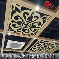 厂家直销造型雕花铝幕墙 镂空铝单板吊顶