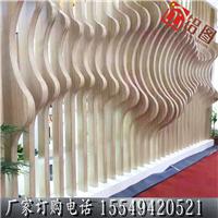 厂家生产木纹弧形铝方通吊顶波浪造型铝幕墙