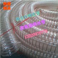 生产机械配套软管低价格高质量PU钢丝风管