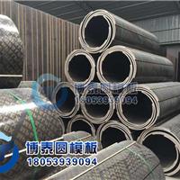 广东圆柱木模板厂家,圆模板工厂,送货上门