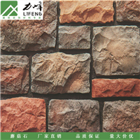 蘑菇石 多颜色墙面装饰文化石蘑菇石
