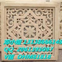 别墅砂岩内外墙体浮雕人造石板材装饰拼花砖