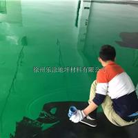 供应环氧树脂防静电面漆