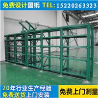 深圳模具运输架、带天车模具架、重型模具架