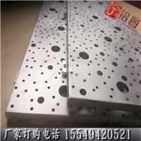 厂家生产2.5mm造型冲孔氟碳铝单板幕墙