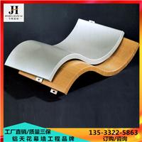 今辉铝单板价格 弧形铝单板天花怎么安装