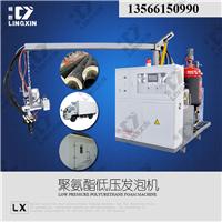 供应领新聚氨酯 管壳发泡生产机械设备