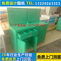 黄埔机床工具柜,浙江四个抽屉工具柜厂家