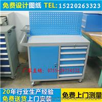 广州重型工具箱|模具工具箱|抽屉式工具箱