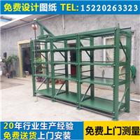 层板固定式模具架|机械部件整理架