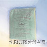 沈阳聚合物抗裂砂浆哪里好/辽宁地区NO.1