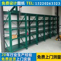 火炬梯形模具架厂家|火炬塑胶模具堆放架