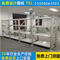 抽屉式活动模具架|深圳模具货架厂|模具吊架