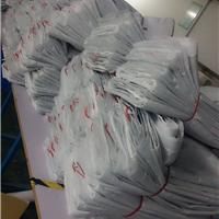 24V电热毯碳纤维发热体,电热毯碳纤维内胆
