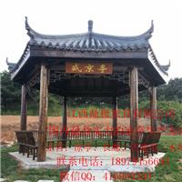 江西鼎极家具有限公司