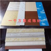 供应300宽竹木纤维板几十种花色任意选