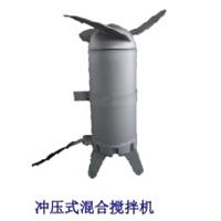 潜水搅拌机冲压式安装尺寸、性能特点