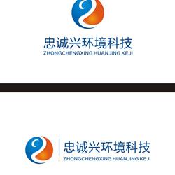 深圳市忠诚兴环境科技有限公司