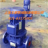 供应ISG40-125