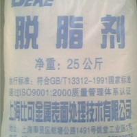 上海比可金属表面处理技术有限公司