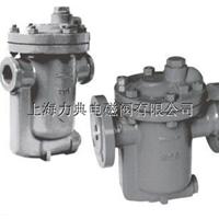 L885F系列 高压倒置桶式疏水阀