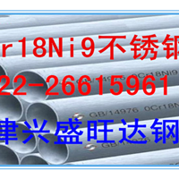 【201不锈钢管】生产线停产检修一周
