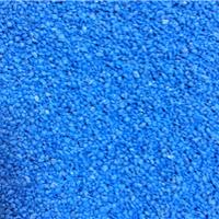 供应生态透水混凝土 彩色透水地坪  特价