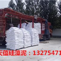 供应硅藻泥技术转让