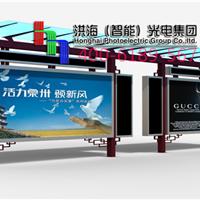 供应南京公交候车亭|候车亭制作厂家