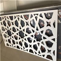 展厅刻字铝板天花